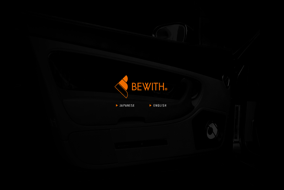 BEWITH - Premium Car Audio Component